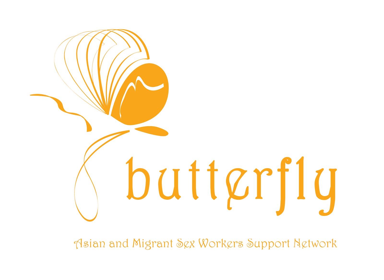 butterfly-2016-logo-02.jpg
