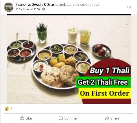 Kiranshree FB.png