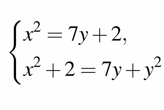 условие системы уравнений задания 5