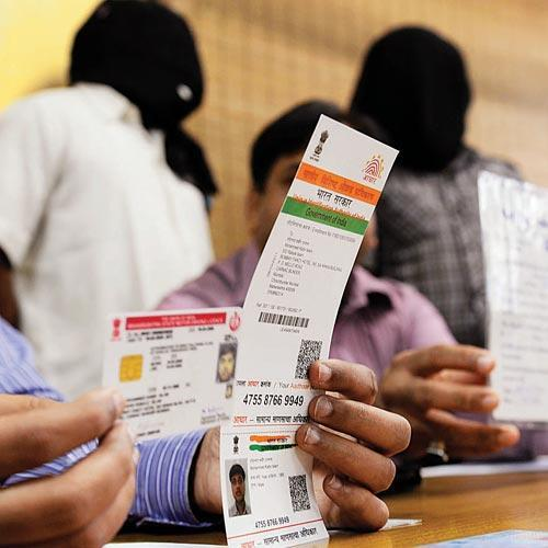 Download Duplicate Aadhar Card Copy
