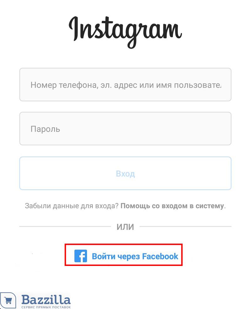 Как открыть магазин в Инстаграм