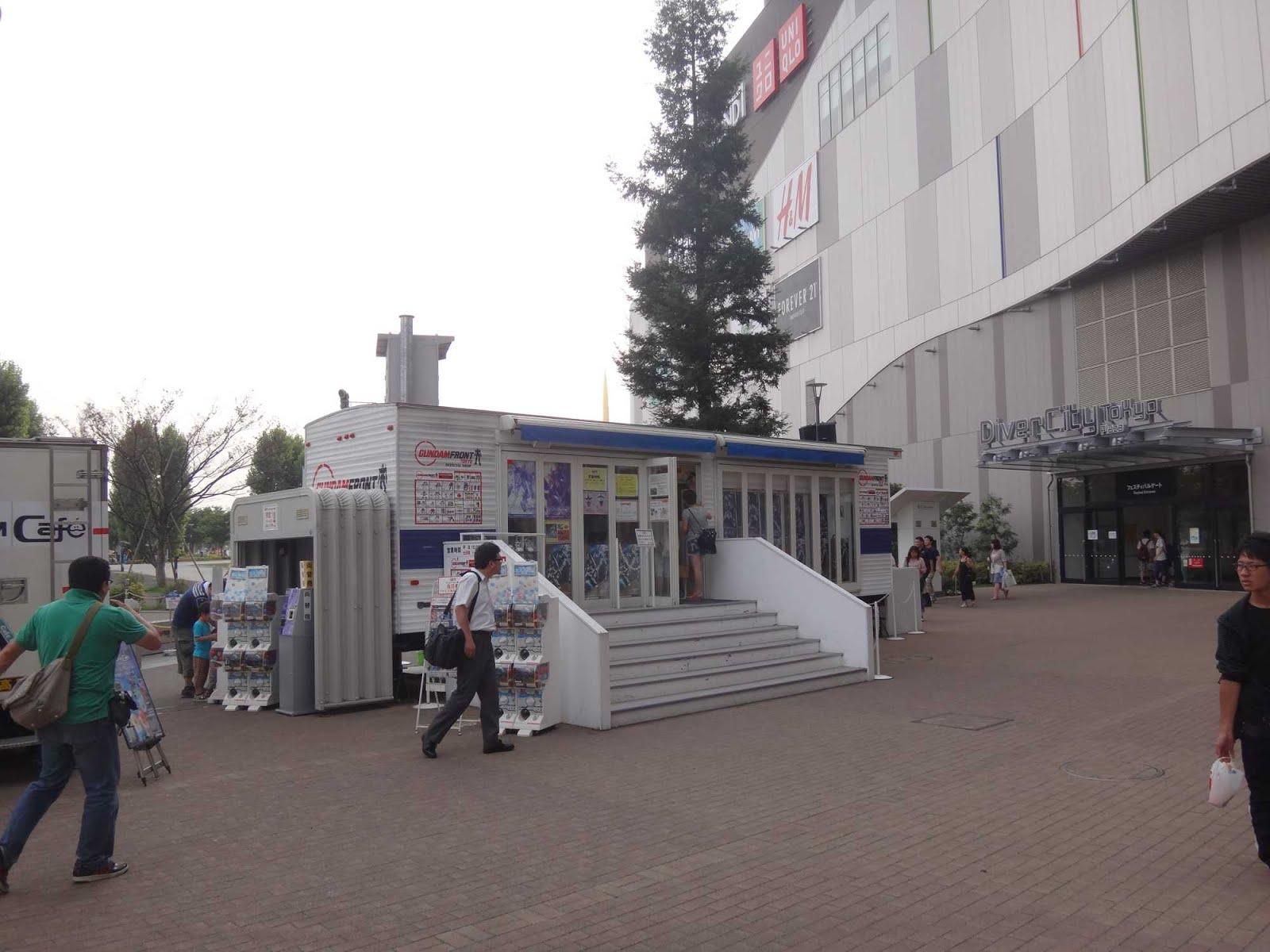 2014-07-24-C.jpg