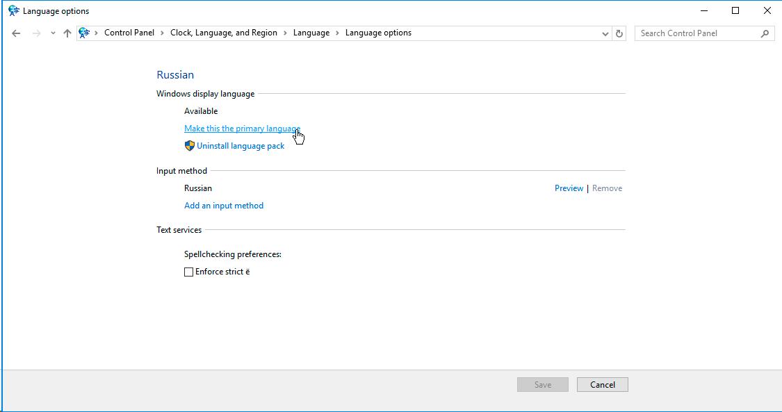Как изменить язык в Windows server, раздел Options
