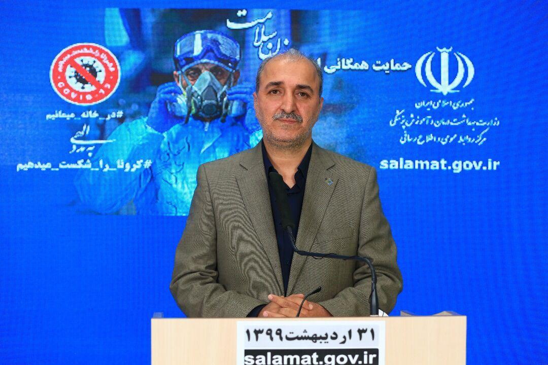 کاهش 40 در صد ازدواج در ایران