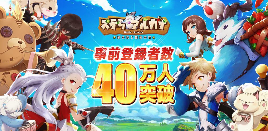C:\Users\xuyanqing\Desktop\【塞尔】40W突破banner0302\40万达成1024X500-2.jpg