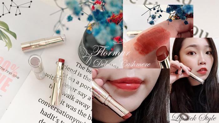 C:\Users\marketing05\Desktop\Flormar~危險巴黎奢華絲絨唇膏(DC29危險)限量版\首圖.jpg