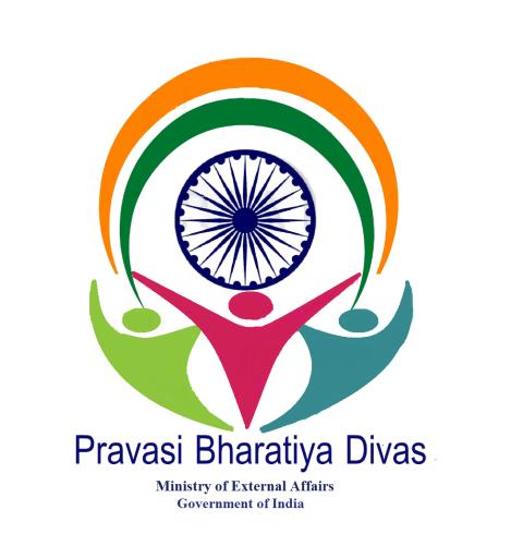 Pravasi Bharatiya Divas logo
