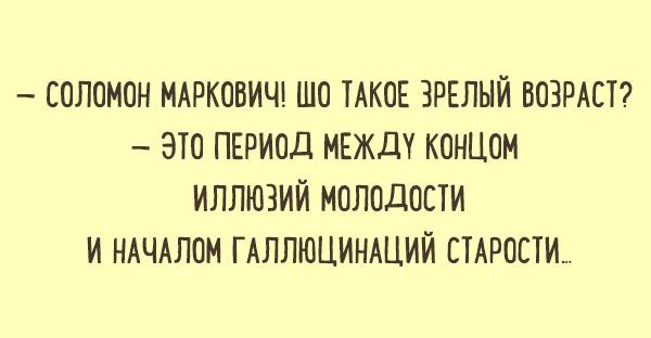 odessa joks 2016 20
