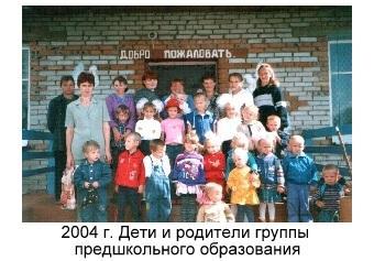 C:\Users\User\Pictures\деревня Камчатка\15.jpg
