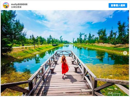 2021新春假期 到台東森林公園 看琵琶湖美景
