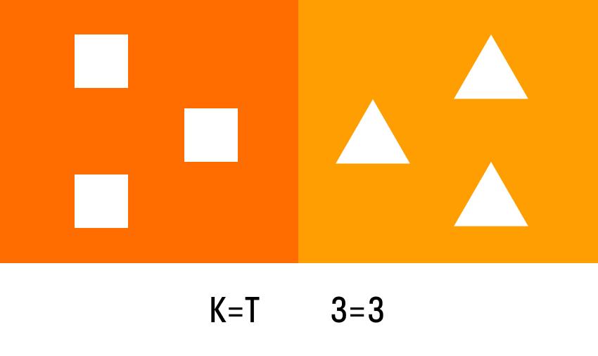 картинка с изображением геометрических фигур
