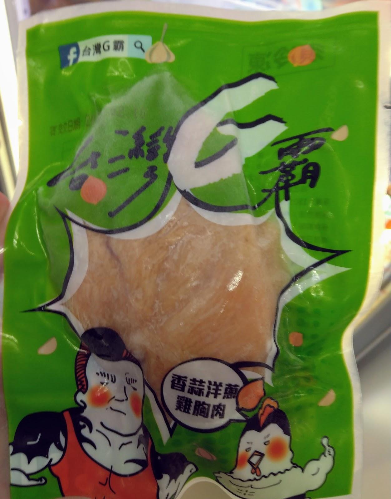 台灣G霸雞胸肉 (香蒜洋蔥口味)