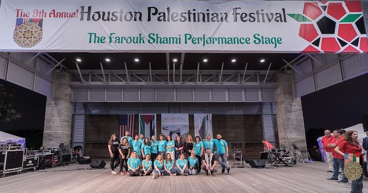 Facebook: @PalestinianFestival   IG: @HoustonPalestinianFestival   Snapchat: HoustonPaliFest
