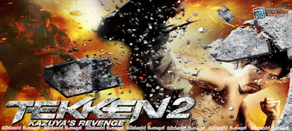 Tekken Kazuya S Revenge Sinhala Sub