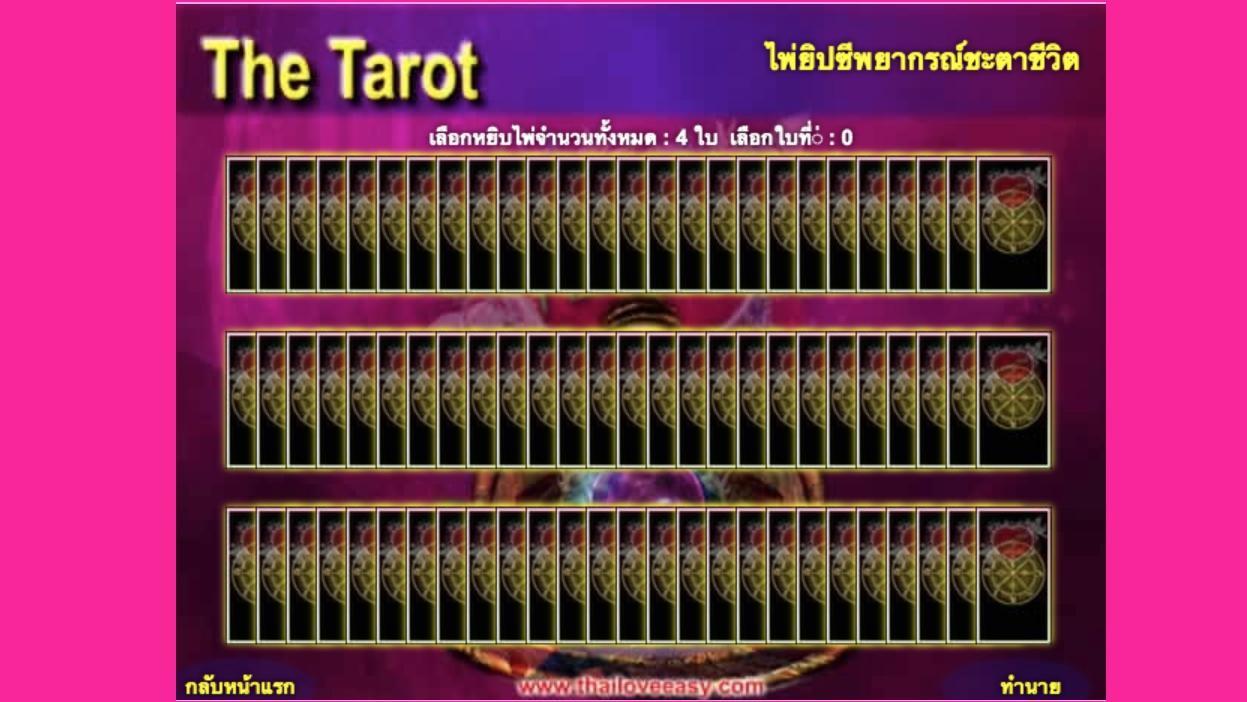 7. Thailoveeasy 03