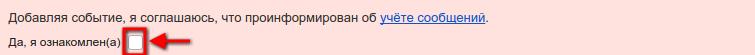ОК.png