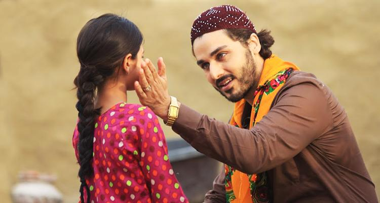 Image result for udaari