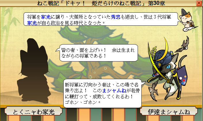 Ch30 (16).png
