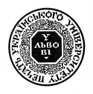 Печатку Українського таємного університету створив 1923 року художник Роберт Лісовський