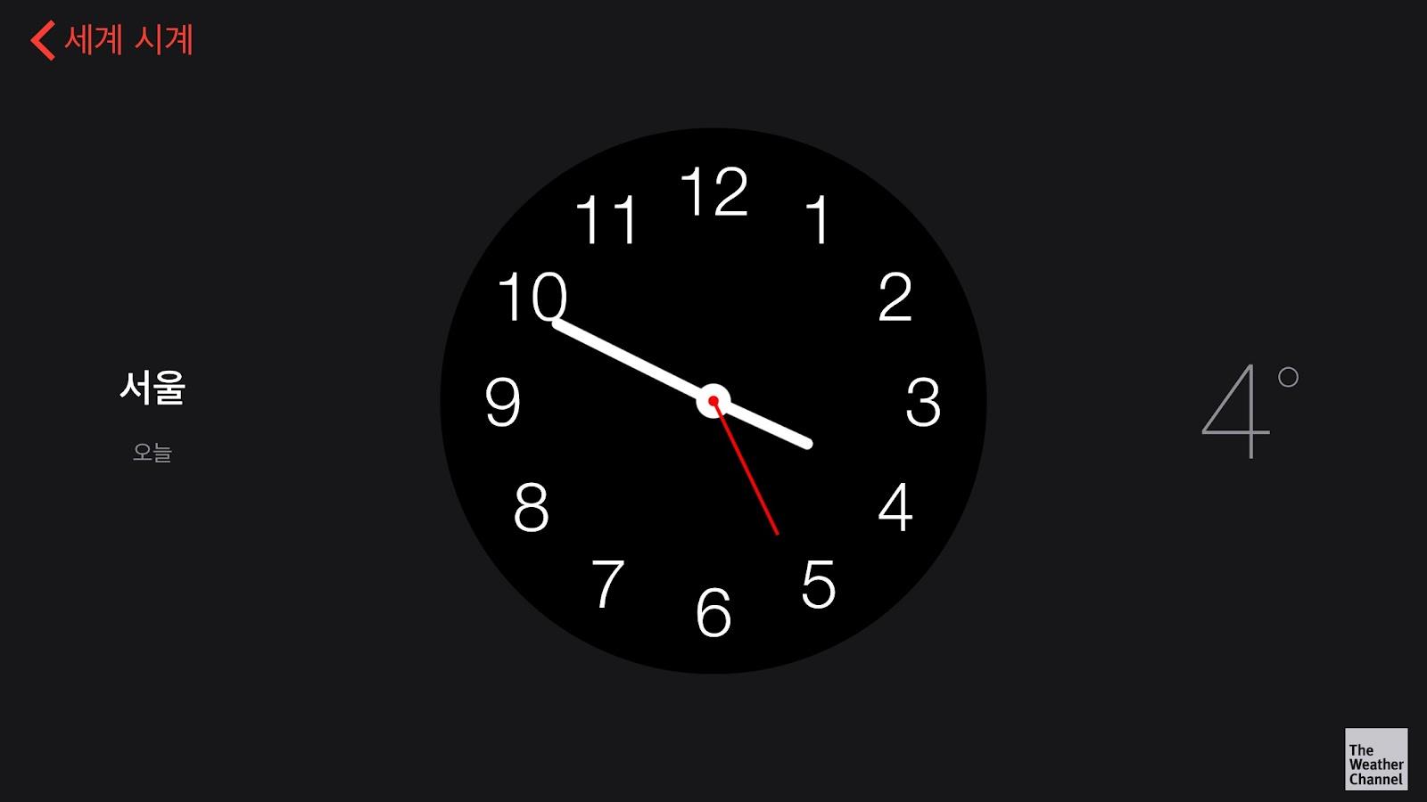 시계11.jpg