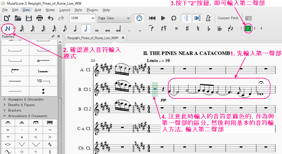MuseScore_Tutorial064.PNG