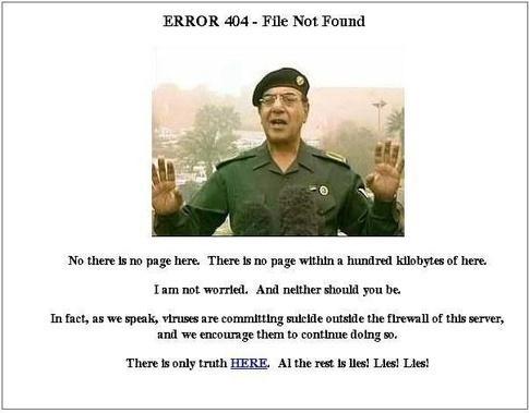 смешная страница 404