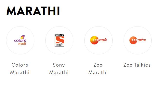 Sling TV Marathi Channels
