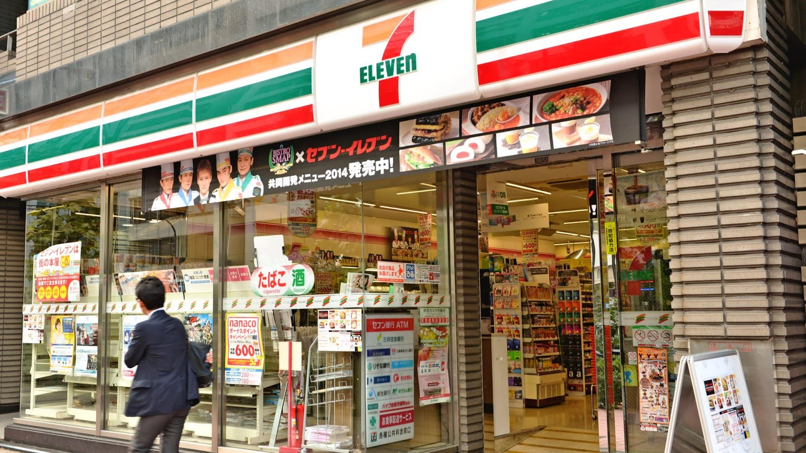 D:\i-senpai\201901\20190109\https___s3-ap-northeast-1.amazonaws.com_psh-ex-ftnikkei-3937bb4_images_2_9_1_6_686192-8-eng-GB_20170810_Seven-Eleven-store-in-Tokyo.jpg
