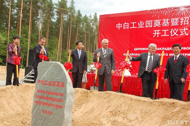 belorussko_kitayskiy_industrialnyy_park_20140619_tutby_phsl_9817.jpg