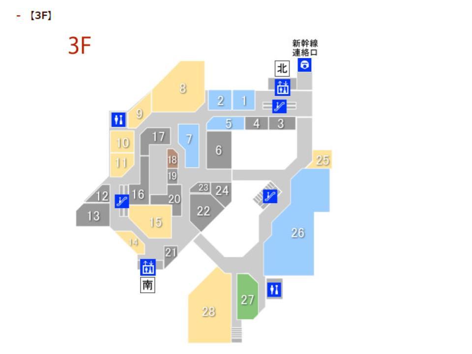 B037.【新神戸オリエンタルアベニュー】3Fフロアガイド170531版.jpg