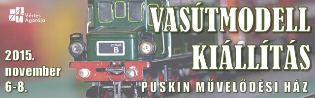 puskin_vasutmodell_2015.png