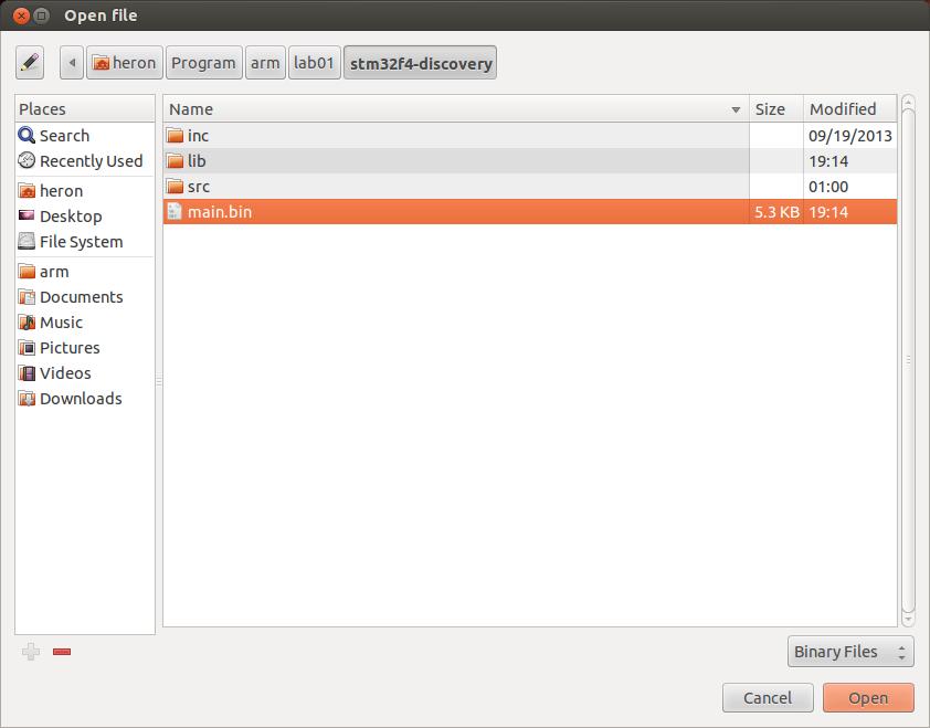 Heron's Note: STM32 Development Environment Setup on Ubuntu