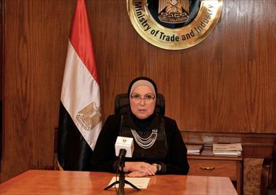 https://www.shorouknews.com/uploadedimages/Sections/Egypt/original/12689275.jpg