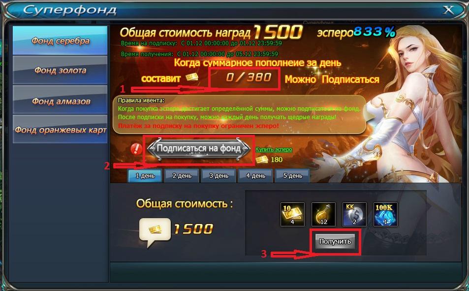 4KsXFPOta4-nn04aXU4ZOyYQQoNp2zgCmZtF_B8M