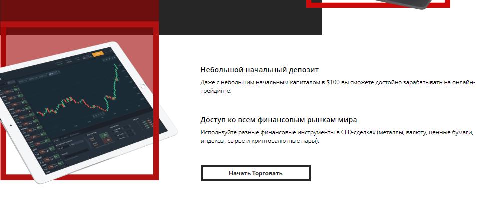 TDI Partners обзор очередного черного брокера, обманывающего клиентов, Фото № 2 - 1-consult.net