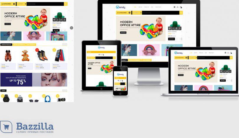 Как открыть интернет-магазин игрушек в Украине