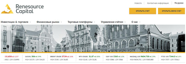 Обзор крупнейшего брокера Renesource Capital: анализ информации и отзывов клиентов