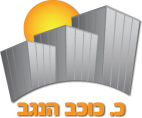 http://www.c-ch.co.il/img/logo.png