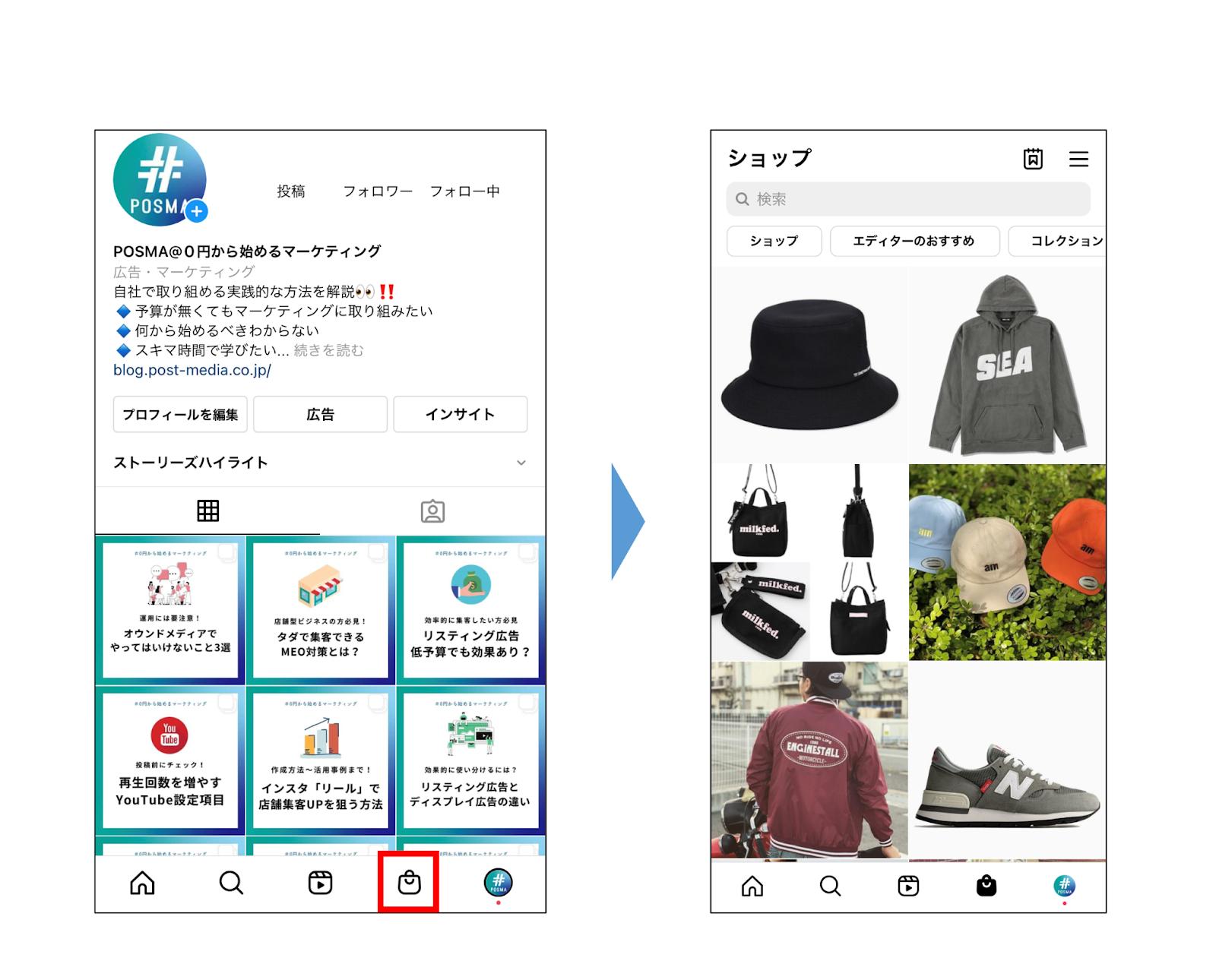 ショッピング機能の表示画面
