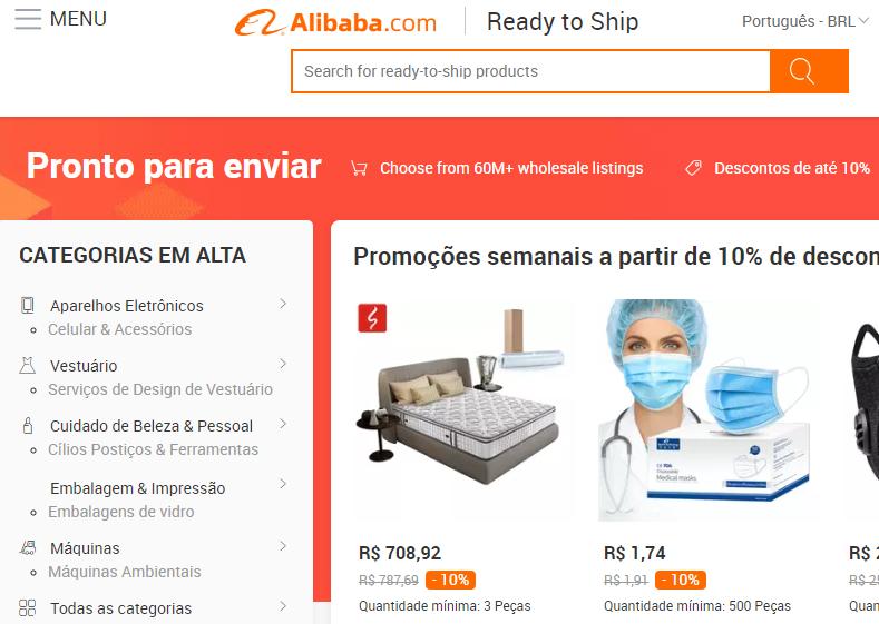 fornecedor de produtos para inventário Alibaba