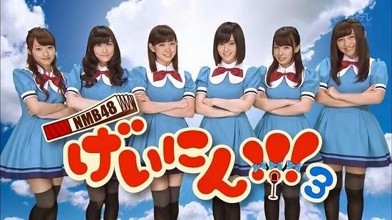 (TV-Variety)(720p) NMB48 げいにん!!!3 ep06 140808