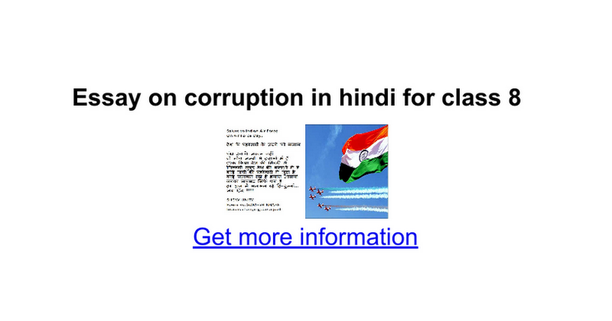 ?short speech on corruption in india essay Corruption: a comprehensive speech on corruption in india corruption in the indian society has prevailed from time immemorial in one form or the other the basic inception of corruption started with our opportunistic leaders who have already done greater damage to our nation.