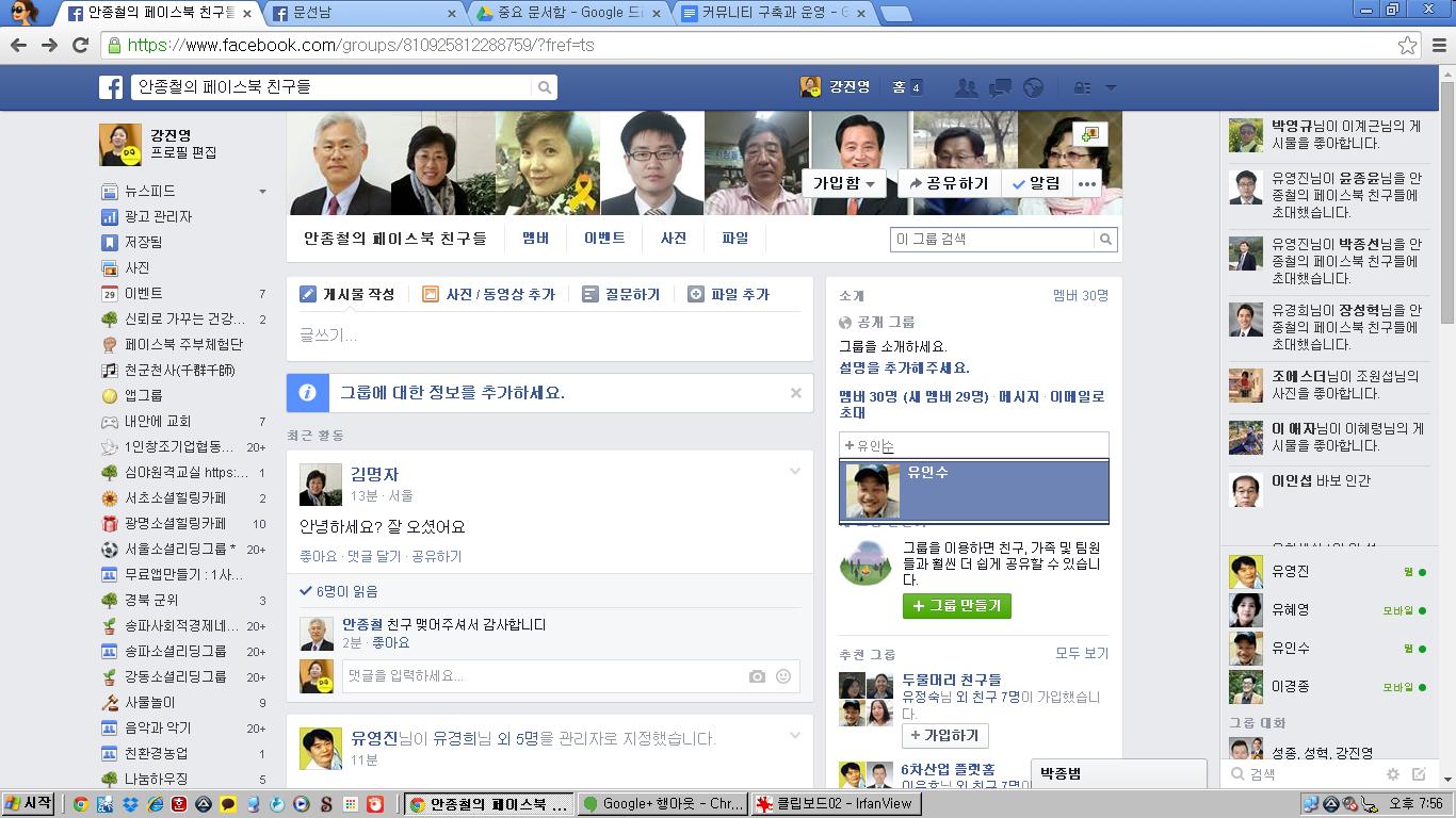 페북그룹3.png