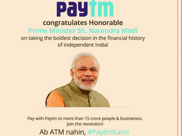 Image result for paytm with modi advertisement