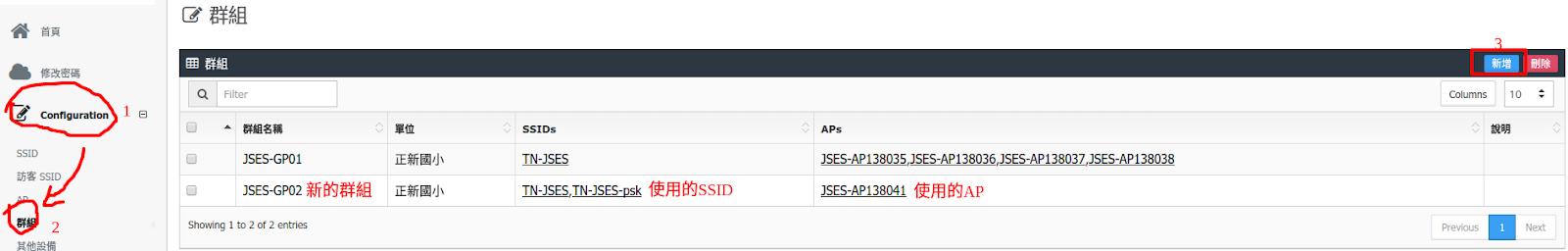 APC_webJSES2.png