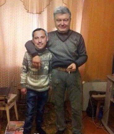 Фотоколаж із телеграм-каналу, який висміює генпрокурора Руслана Рябошапку за те, що він начебто гальмував розслідування кримінальних проваджень, в яких фігурує п'ятий президент України Петро Порошенко