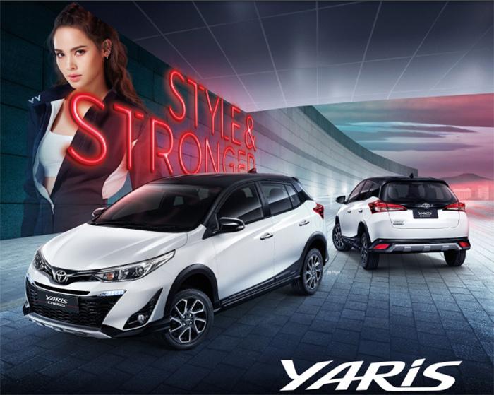 Toyota Yaris 2020 และ Toyota Yaris Ativ 2020