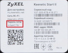 4jN4JoCFDRIXGE7RIc6Wphl7G7mPvdoGyt7btKPOkQGPLaUo4SDjjzDdnHQ2gXcuJB6mVCxiACZ4HHuL1cK9GkU9zbkdAgWd5UguzTIjuyjwIpc zZj5ejGkPbtPaWEiOOLeQh6  - ZYXEL - instrukcziyi-dlya-nalashtuvannya-routera