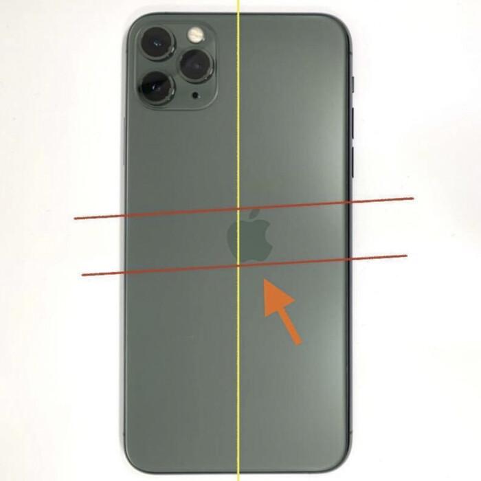 Gần 3.000 USD Cho Một Chiếc iPhone 11 Pro Lệch Logo Liệu Có Gì Đặc Biệt?