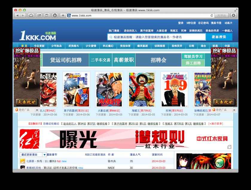 奇優廣告 Qiyou 廣告手法剖析 - 1kkk.com